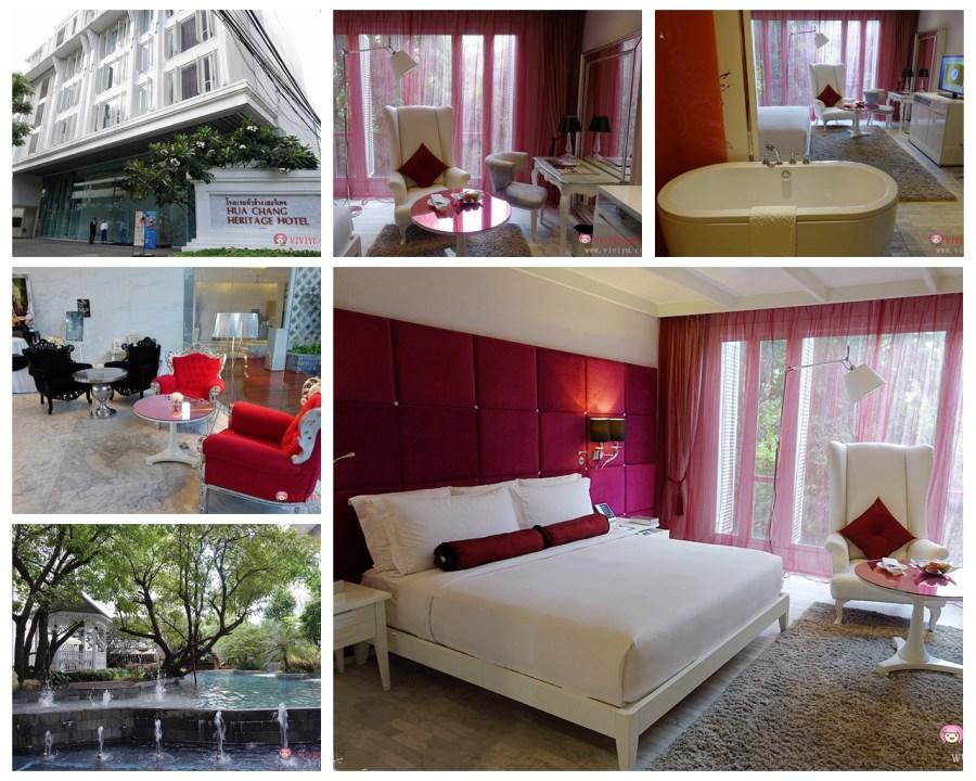 bts,Hua Chang Heritage Hotel,Ratchathewi,曼谷住宿,泰國曼谷,華昌文化遺產飯店 @VIVIYU小世界