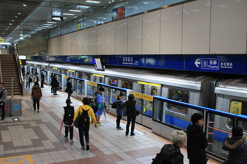 Taipei MRT by ericnvntr, on Flickr