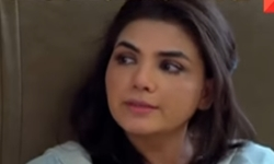 Bad Gumaan Episode 46 Promo Full by Hum Tv Aired on 22nd November 2016