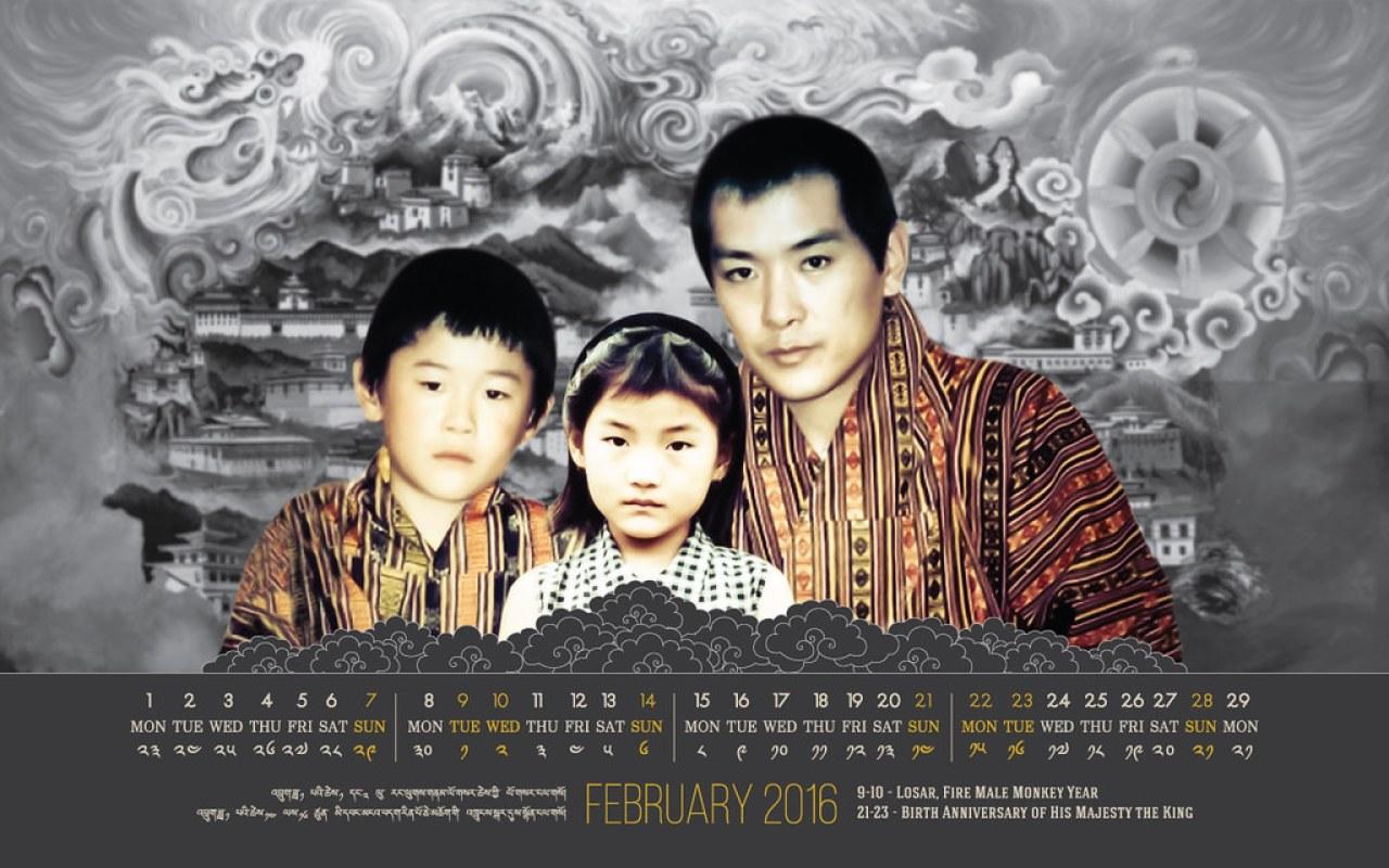 2016 - February Calendar