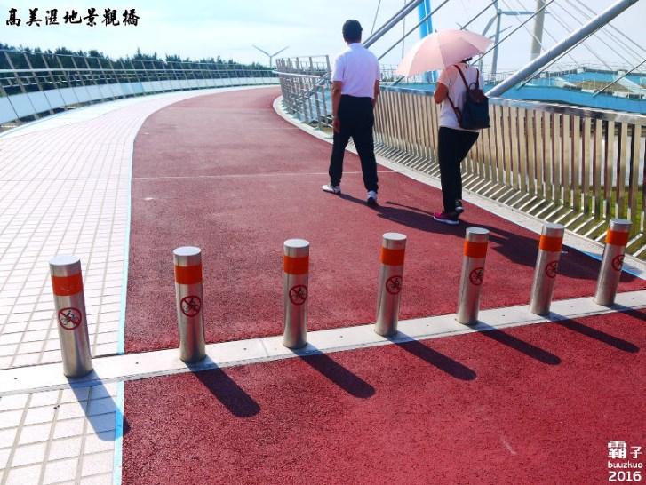29786325681 3d8ee7d048 b - 高美濕地景觀橋啟用!高美濕地旁的新地標!