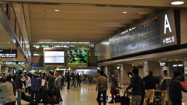 Terminal 2 Arrivals, Narita International Airport