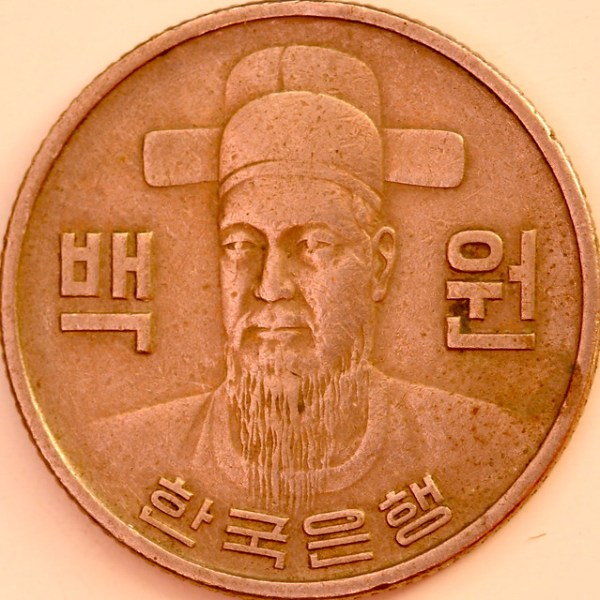 Chinese coin Flickr Photo Sharing!