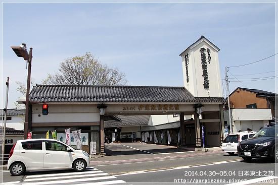 [日本]Day4: 松島(五大堂→伊達政宗歷史館)→北上展勝地 @ 張小蕓的生活記事簿 δ :: 痞客邦