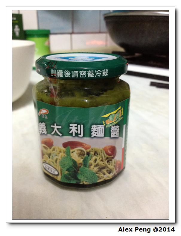 臺灣清香號沙茶醬+瑞春松露醬油+關西玉山麵香蔥油+屏科大醬油、醬油膏 - 海爸的隨興紀錄 - udn部落格