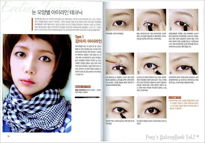 PONY MakeupBook_03