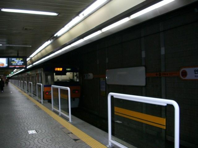 Korail 3000 Series Subway Train