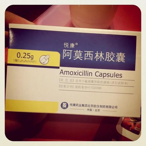 OTC antibiotics FTW!!! by LeoAlmighty on Flickr. Used under Creative Commons license. http://www.flickr.com/photos/hjc218/5569832667/in/photolist-9ubRcH-d3BEVw-9pJNYF-dWNSww-8UT6uU-dAsgsW-e3dF3v-8E6EYG-9GFuMj-btPdS2-94qJFc-d6hHD9-eio9LH-8fQ7H1-f8cZUj-f5anZX-aBnCE3-bgvV1k-dtyb4o-bue7qN-dNTikY-dNTjab-8szoWx-97mQfJ-cL53To-b2N2p8-afCNLo-bvC9ij-9k6y5F-deHwNR-dDhXUX-fji5g5-dSgbGx-8TqsZr-bkM57E-8sTVBG-ap4748-deYVT1-aRSa9e-bJwULk-9UNcbN-dKvpoW-8rwErm-8zxxP4-bSZs2M-8rwDW7-9Hv5Hh-8BSMJb-8BSMtd-8BPG4M-bAsg1P/