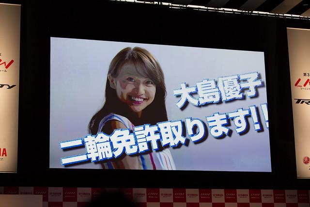 大島優子 ヤマハ #TRICITY 発表会