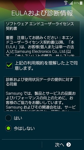 Screenshot_2014-05-23-02-11-46