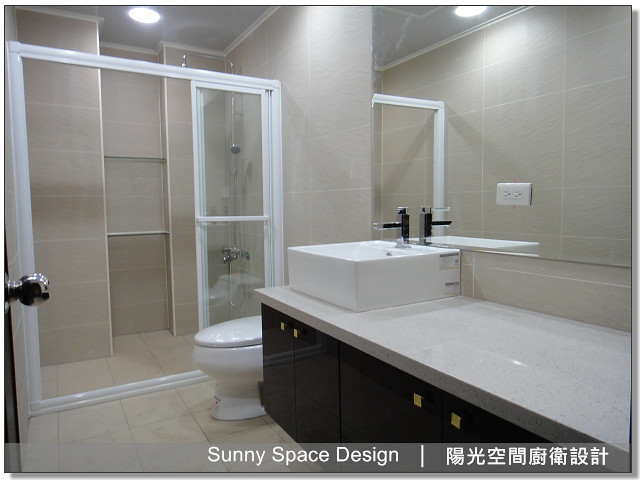 sunnyspace666