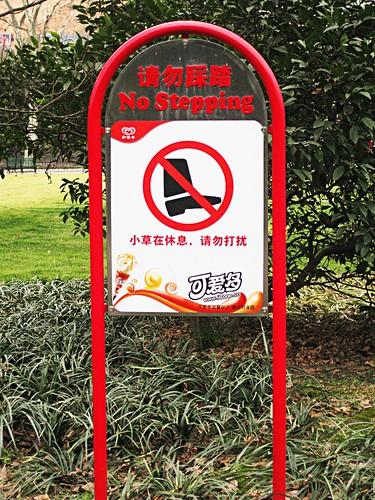 No Stepping