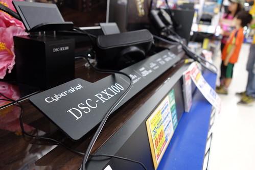 SONY Cybershot DSC-RX100 f/3.5 28mm