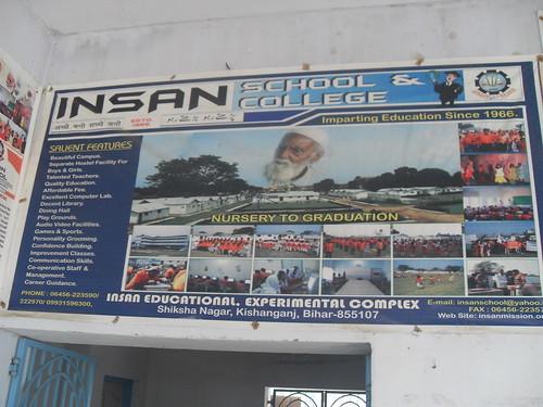Insan school