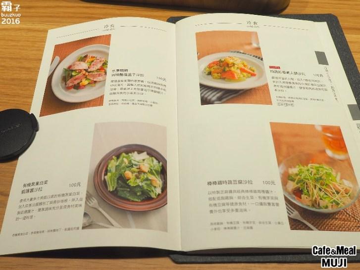 29415007204 92c5ea802f b - Café&Meal MUJI 台中首間無印良品餐飲店~