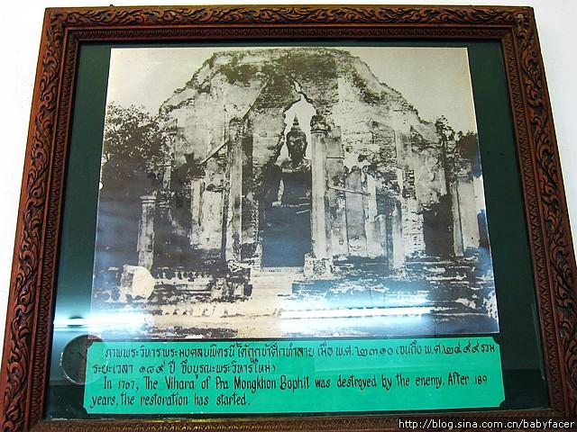 BKK_Angkor 1567