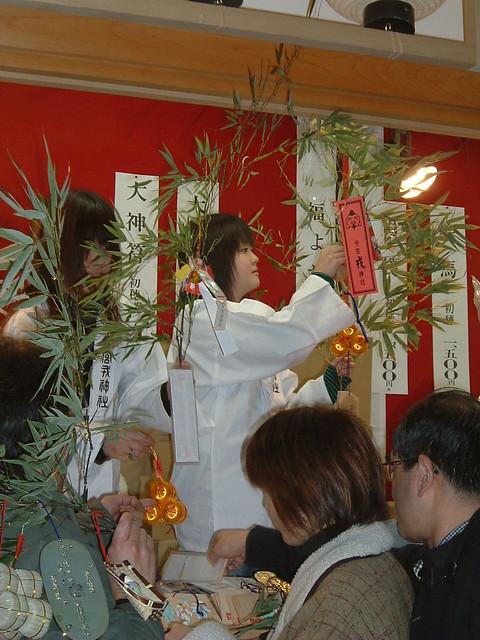20040110_Japon_0475