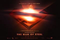 SUPERMAN SHIELD 2012 [Sun Version] by BIG JELLYFISH® (aka Medusone)