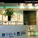 Tri-K NYSCC Cosmetic Industry ExhibitCraft NJ Trade Show Display