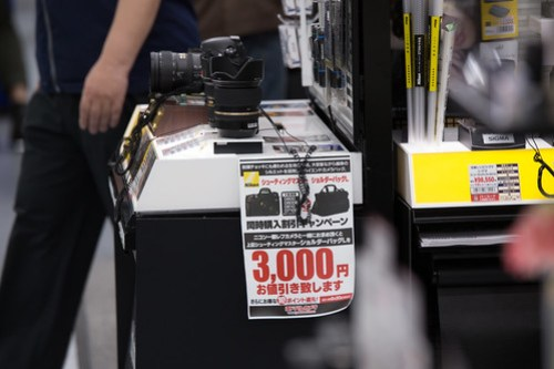 A009 200mm f4.0