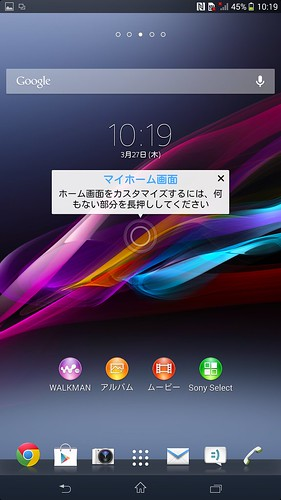 Screenshot_2014-03-27-22-19-31