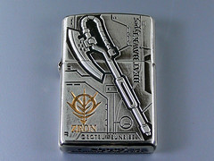 zaku beam axe gundam lighter (1)