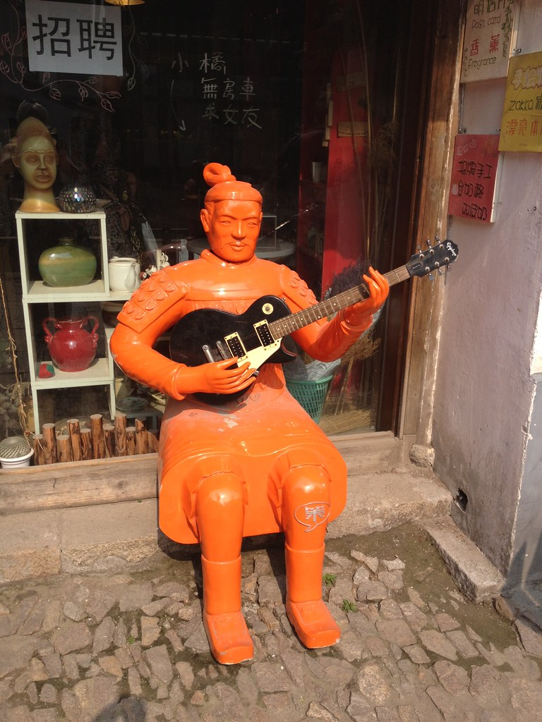 Music shop on Ping Jiang Road
