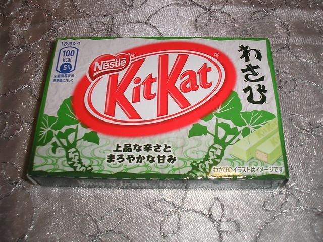 わさび (Wasabi) Kit Kat