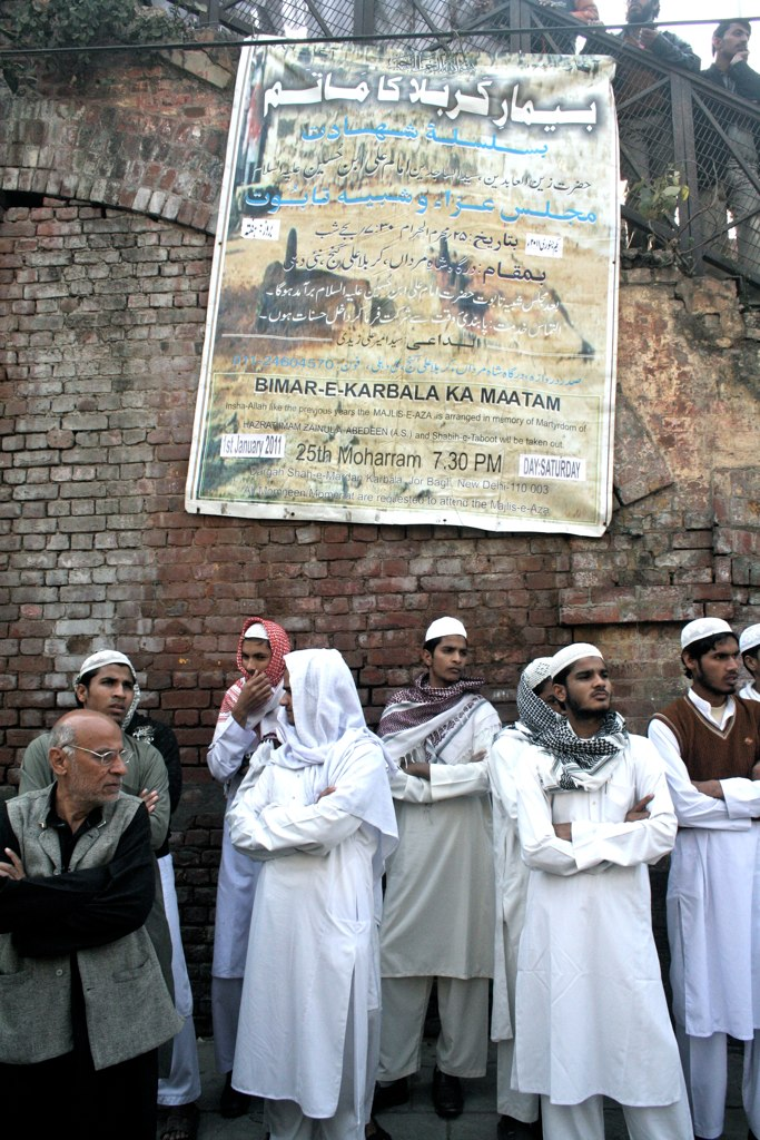 City Culture - Muharram Mourning, Kashmere Gate
