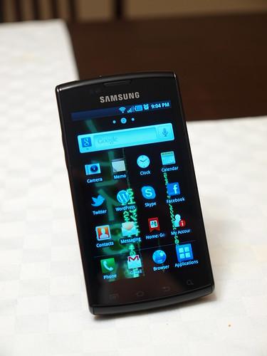 Samsung Galaxy S Captivate Android Smartphone Matrix 3D Live Wallpaper