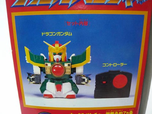 SD Dragon Gundam Remote Controlled Toy (2)