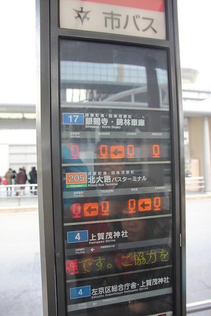 先進的公車指引系統