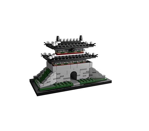 21016 Sungnyemun
