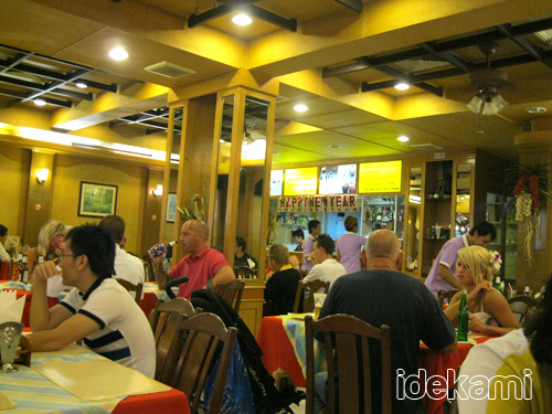 Orchid Restaurant, Phuket