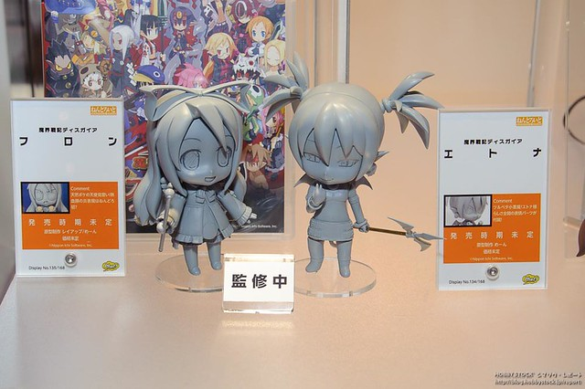 Prototypes of Nendoroid Flonne and Etna