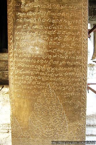 BKK_Angkor 980