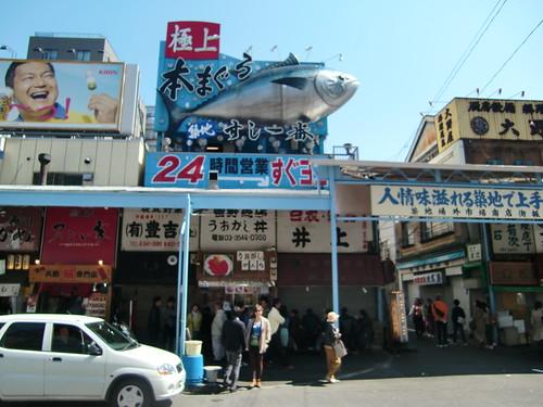 Tokyo-110- Fishmarket tuna sign