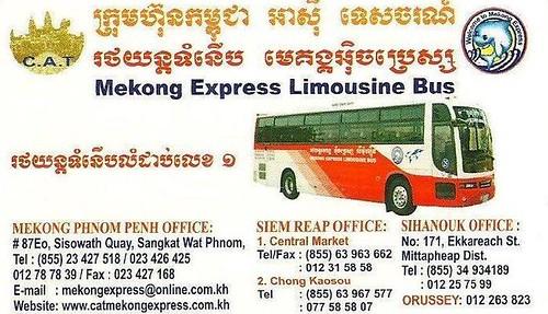 Mekong Express Front