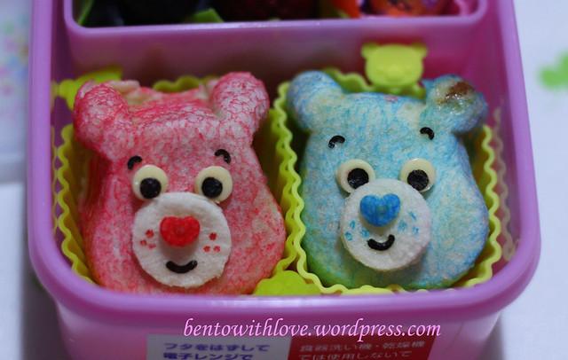 Care Bears Bento