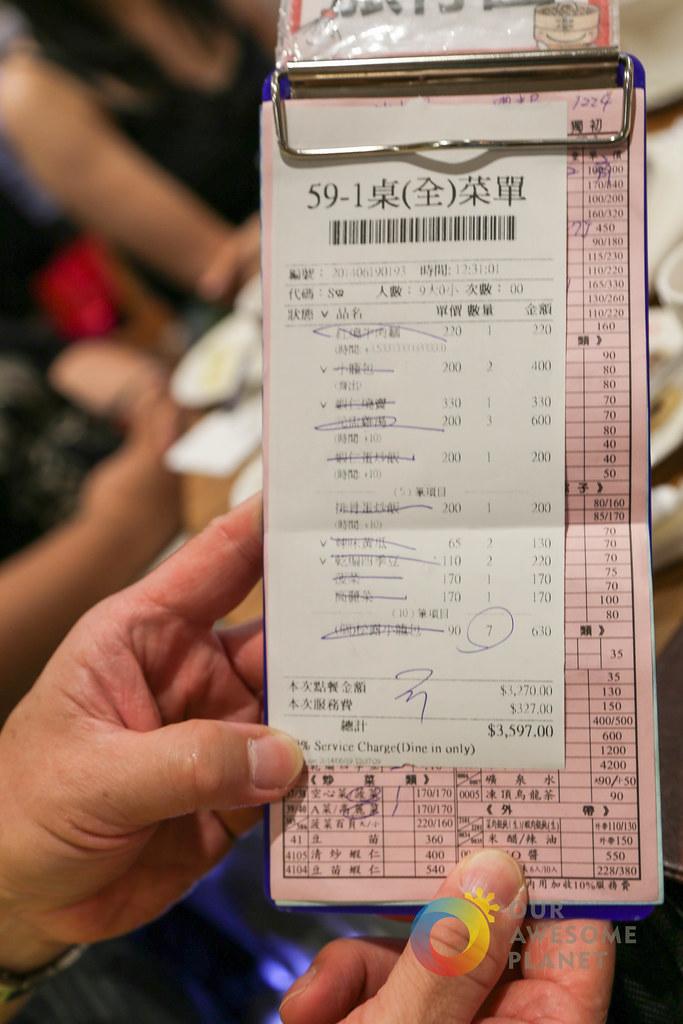 Din Tai Fung-73.jpg