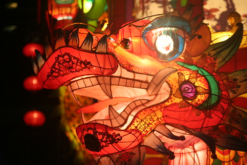 Urban Lantern Carnival for the Mid-Autumn Festival, in Victoria Park, Hong Kong