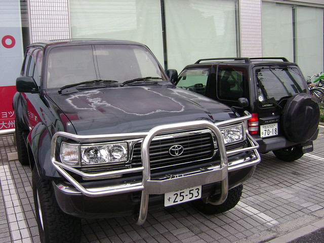 Our Old Pajero Junior