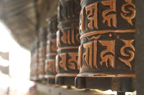nepal 266
