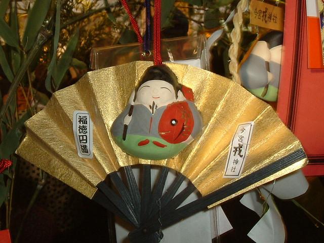 20040110_Japon_0492