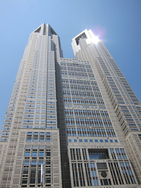 Tokyo - Nishi-Shinjuku: Tokyo Metropolitan Government Building