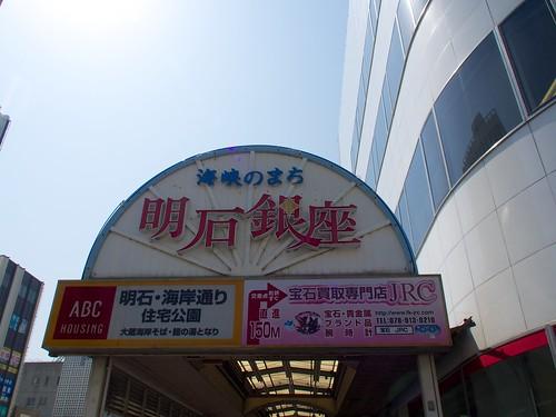 2014-03-28 10-53-35