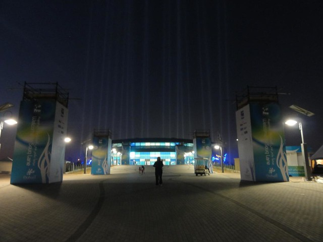 The HBMBR Sport Complex main entrance at night