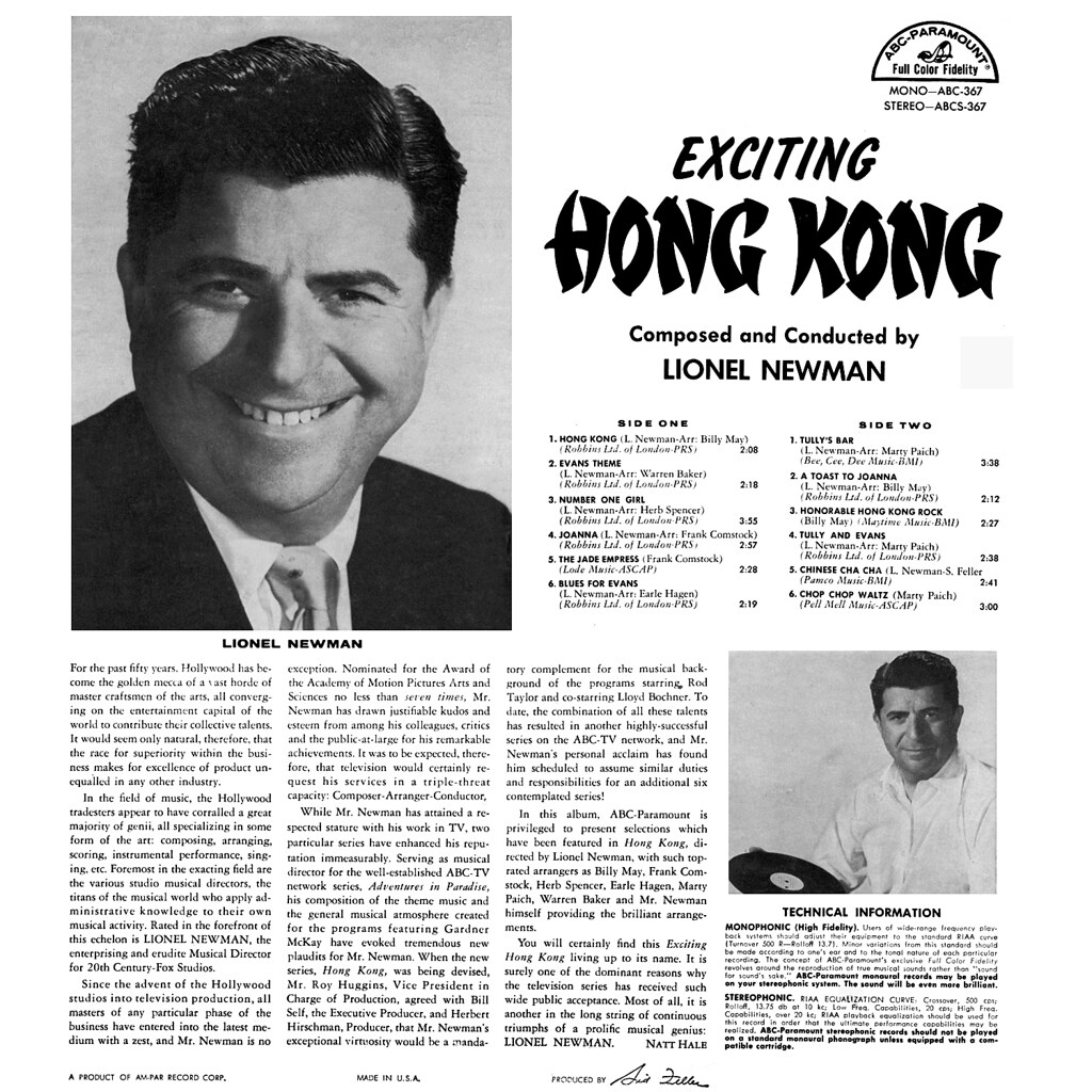 Lionel Newman - Exciting Hong Kong