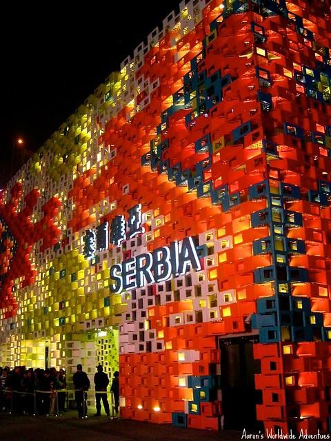 Serbia Pavilion
