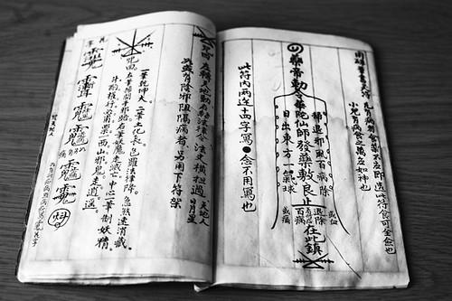 Taoist Talismans